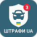 Download Traffic Tickets UA - Insurance & CTP 2.9 APK