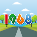 Download 高速公路1968 4.5.7 APK