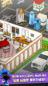 screenshot of 계급사회 version 1.1.5
