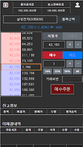 screenshot of 엔터스탁 version 1.0.1