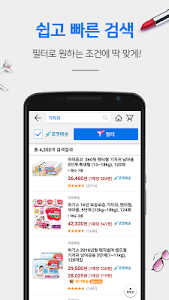 screenshot of 쿠팡 (Coupang) version Varies with device