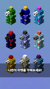 screenshot of Tap Tap Turret - Raise Idle Clicker Tower version 0.9.6