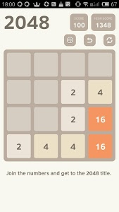 screenshot of 2048 version 20171119