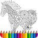 Animal coloring mandala pages