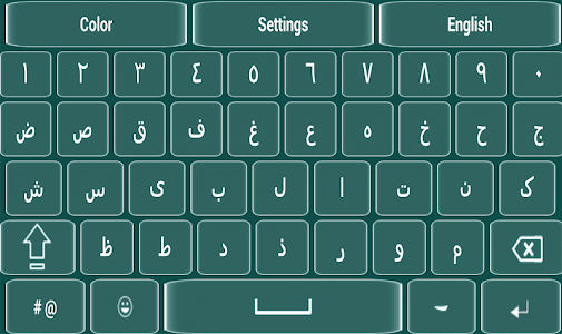 screenshot of Arabic English Keyboard Complete Arabic Typing version 1.0