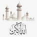 Download Athan Salat Pro : Prayer Times, Qibla, Quran 1.0 APK