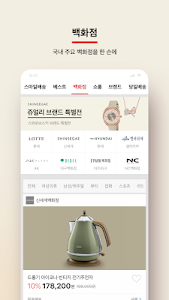 screenshot of Auction version Varies with device