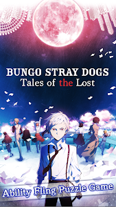 screenshot of Bungo Stray Dogs: Tales of the Lost version 1.1.4