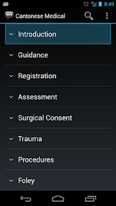 screenshot of Cantonese Medical Phrases - Works offline version 1.8.5