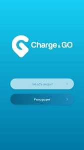 screenshot of Charge & GO version 1.8.0