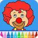 Download Circus Game: Color and Draw 4.23 APK