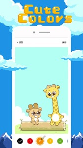 screenshot of Cute Colors: Grow Your Creativity With Colors version 1.0.3