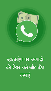 screenshot of Money91 Mall91, Earn by refer, Shop on TV and chat version 2.8.4-money91-bjp-ya-congress