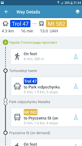 screenshot of EasyWay public transport version 3.4.7