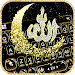 Download Glitter Allah Keyboard Theme 1.0 APK