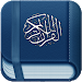 Holy Quran with Tafsir