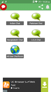 screenshot of Indian Girls Live Chat version 7.2