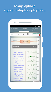 screenshot of Islam: The Noble Quran version Varies with device