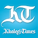 Download Khaleej Times 2.9.4 APK
