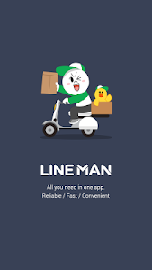 screenshot of LINE MAN: Taxi, Food, Postal version 3.2.0