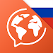 Download Learn Russian FREE - Mondly 7.5.0 APK