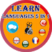 Learn languages 5 in 1