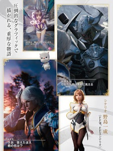 screenshot of MOBIUS FINAL FANTASY version 1.4.030