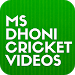 Download MS Dhoni Cricket Videos 1.6 APK