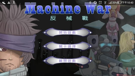 screenshot of Machine War version 1.0