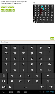 screenshot of Manulipi Hindi Writing Pad version 2.1.0.2