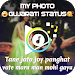 Download My Photo Gujarati Lyrical Status Maker With Music 2.0 APK