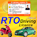 Download RTO Driving Licence Apply Deatils Online 1.2 APK