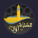 Download Salaat First (Prayer Times)  APK