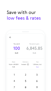 screenshot of Send money online: card to card version 3.2.0