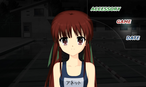 screenshot of Shoujo City - anime game version 1.8.4