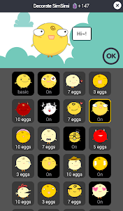 screenshot of SimSimi version 6.6.1.8