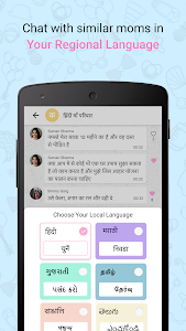 screenshot of Indian Pregnancy & Parenting Tips,The Babycare App version 3.0.5.26