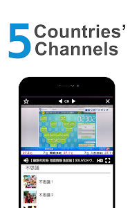 screenshot of (TAIWAN ONLY) Free TV Show App version 2.68