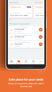 screenshot of Telcell Wallet version 4.1.2