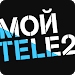 Download Мой Tele2 3.7.1 APK