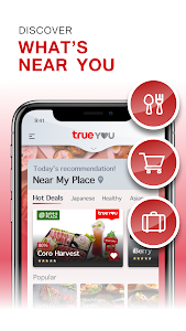 screenshot of TrueYou version 4.79
