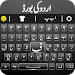 Urdu English Keyboard Emoji with Photo Background