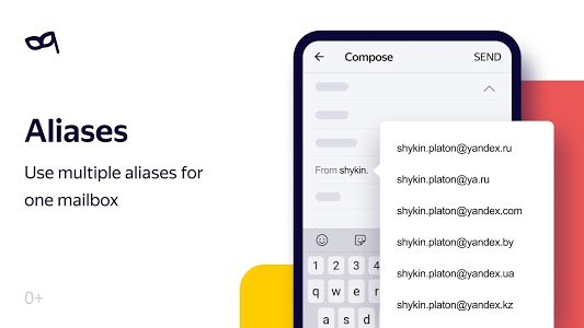 screenshot of Yandex.Mail version Varies with device