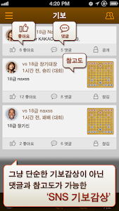 screenshot of 장기 version 3.5.9